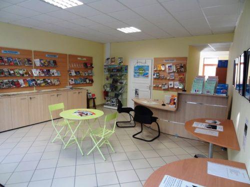Agence de Vernoux-en-Vivarais